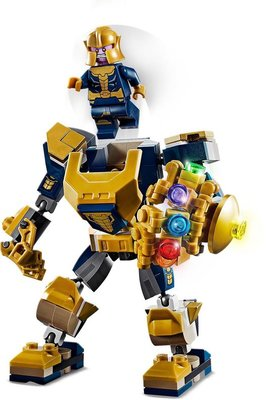 76141 LEGO Marvel Avengers: Endgame Thanos Mecha