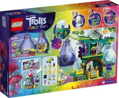 41255 LEGO Trolls Feest in Trol Dorp
