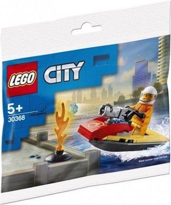 30368 Lego City Brandweer Waterscooter (polybag)