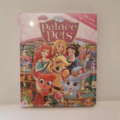 96139 Palace Pets Mijn Eerste Kijk- En Luisterboek