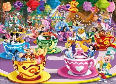 55887 Disney Puzzel 1000 Stukjes - Mad Tea Cups - King