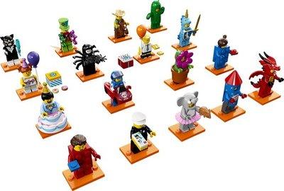71021 LEGO Minifiguur Serie 18