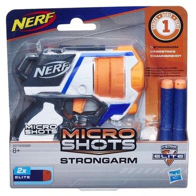 0719 NERF Microshots Strongarm SE1 Blaster