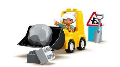 10930 LEGO DUPLO Bulldozer