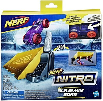 1762 Nerf Nitro Slammin Soar