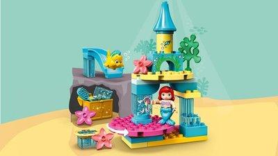 10922 LEGO Duplo Ariëls Onderzeese Kasteel