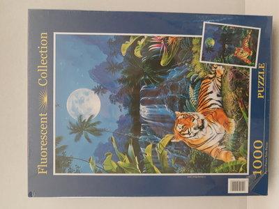 20006 Clementoni Puzzel Eye Of The Tiger 1000 Stukjes