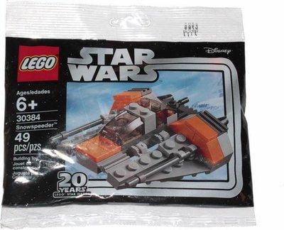 30384 LEGO Star Wars Snowspeeder (Polybag)