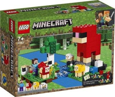 21153 LEGO Minecraft De Schapenboerderij