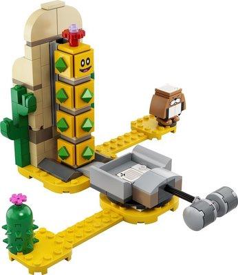 71363 LEGO Super Mario Uitbreidingsset Desert Pokey