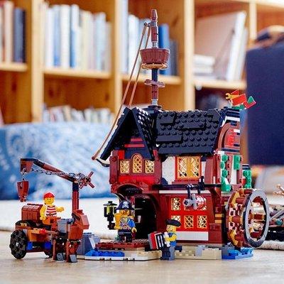 31109 LEGO Creator Piratenschip