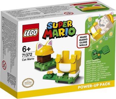 71372 LEGO Super Mario Power-Up Pakket Kat Mario