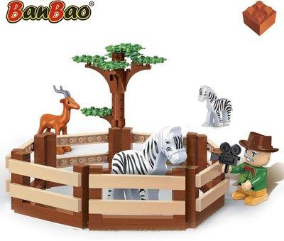 6661 BanBao Safari Dierenterrein