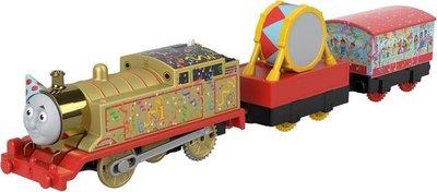 95653 Thomas & Friends Trackmaster Gemotoriseerde Gouden Thomas Speelgoedtrein