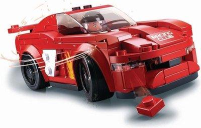 0633D Sluban Car Club rode Raceauto