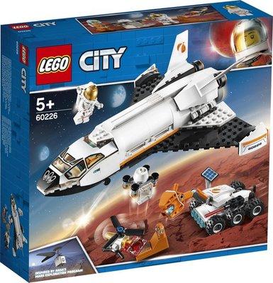 60226 LEGO City Ruimtevaart Mars Onderzoeksshuttle