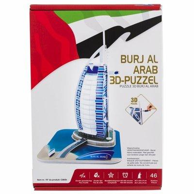 065 Evora 3D Puzzel Burj al Arab 46 Stukjes