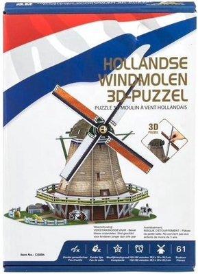 089 Evora 3D Puzzel Hollandse Windmolen 61stukjes