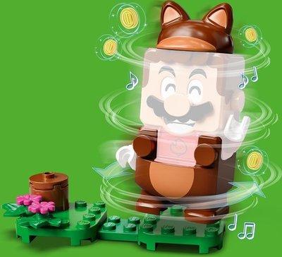 71385 LEGO Super Mario Power-uppakket: Tanuki-Mario