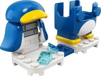 71384 LEGO Super Mario Power-uppakket: Pinguïn-Mario