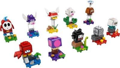 71386 LEGO Super Mario Personagepakketten serie 2