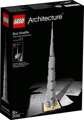 21055 LEGO Architecture Burj Khalifa