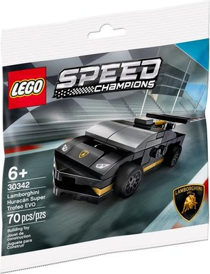30342 LEGO Speed Champions Lamborghini Huracán (Polybag)