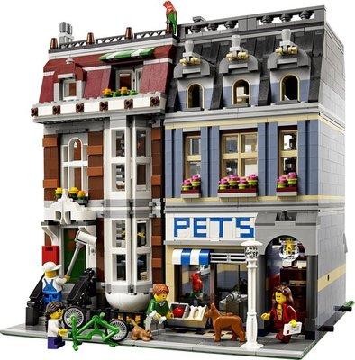 10218 LEGO Creator Expert Dierenwinkel