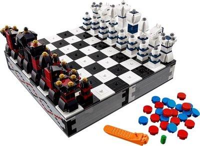 40174 LEGO Iconic Chess Set