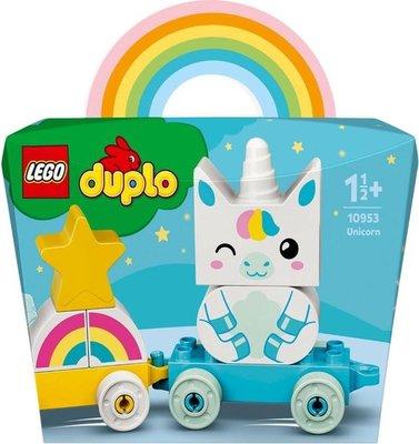 10953 LEGO DUPLO Eenhoorn