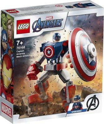 76168 LEGO Marvel Avengers Captain America Mechapantser