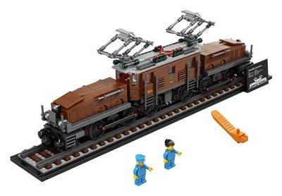 10277 LEGO Creator Expert Krokodil Locomotief
