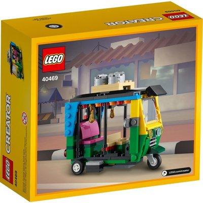 40469 LEGO Creator Tuktuk