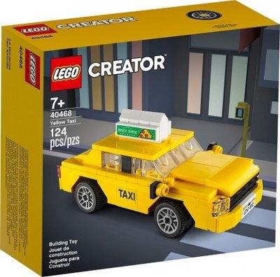 40468 LEGO Creator Gele Taxi