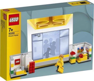 40359 LEGO Store Fotolijstje