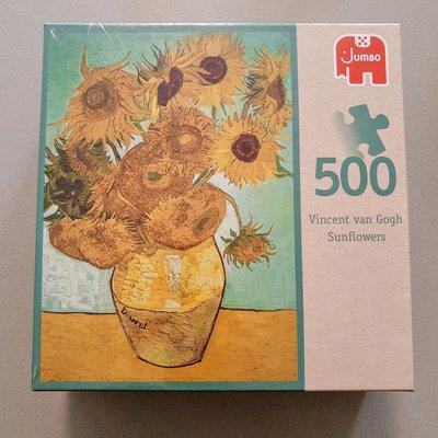 81867 JUMBO Puzzel Vincent van Gogh Sunflowers 500 Stukjes