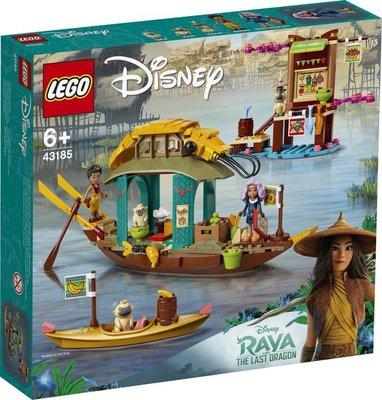 43185 LEGO Disney Raya Boun's Boot