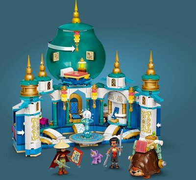 43181 LEGO Disney Raya En Het Hartpaleis