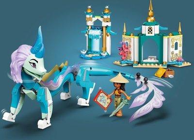 43184 LEGO Disney Raya En Sisu Draak