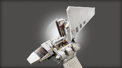75302 LEGO Star Wars Imperial Shuttle