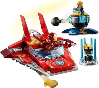 76170 LEGO Marvel Avengers 4+ Iron Man Vs. Thanos