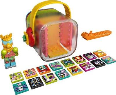 43105 LEGO VIDIYO Party Llama BeatBox