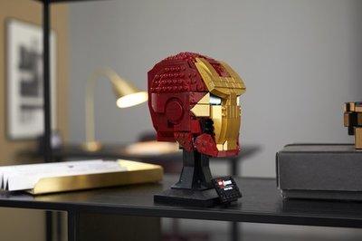 76165 LEGO Marvel Avengers Iron Man Helm