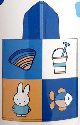 16864 Nijntje Poncho 50x50 cm Blauw