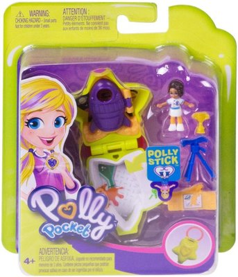 31538 Mattel Polly Pocket Tiny Pocket Places Shani's Ruimtecetrum