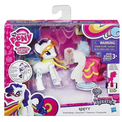 5676B My little Pony Princess Rarity