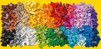 11011 LEGO Classic Stenen en Dieren