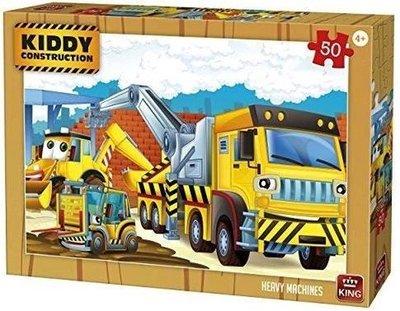 05458 King Puzzel Kiddy Constructions Heavy Machines 50 Stukjes