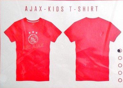 37368 Ajax Kinder T Shirt Mt 128-134