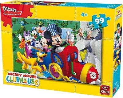 4010 King Disney Junior Puzzel Mickey Mouse Clubhouse 24 Stukjes